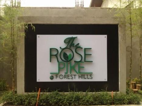 rosepike-logo